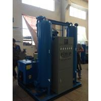 Buy cheap Ammonia Cracking Hydrogen Generation Plant Purification System 20-5000Nm3 / H from wholesalers
