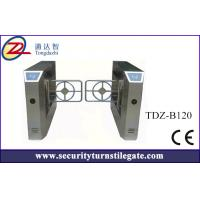 Buy cheap Automatic Swing Gate Turnstile from wholesalers