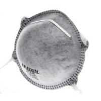 Buy cheap Disposable FFP Face Masks , FFP1s Dust Mask CE Standard With 5 Years Expiry Date product