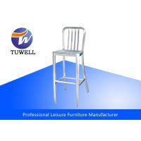 Buy cheap Replica Navy Bar Stool With Plastic Foot Pads , High Back Dining Room Chairs from wholesalers