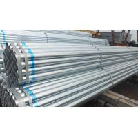 """Buy cheap 1 1/2"""" welded carbon pipe from wholesalers"""