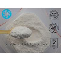Buy cheap Pharmaceutical Chemical USP Standard Testosterone Acetate for Bodybuilding Supplements from wholesalers