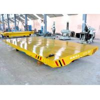 Buy cheap Paper making industry heavy duty rail transport  car wired push button operate from wholesalers