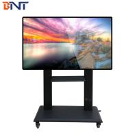 Buy cheap education touch screen floor stand mobile cart can install the trays  for  DVD terminal BNT-108T from wholesalers