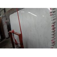 Buy cheap Commercial Oriental White Marble Stone Slab Tiles For Bathroom Decoration from wholesalers