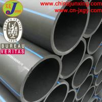 Buy cheap HDPE Potable Water Pipe for Municipal Water Systems from wholesalers