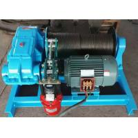 Buy cheap High Performance Moterized Shipyard Use Electric Power Source Cable Pulling Winch from wholesalers