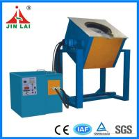 Buy cheap High Efficiency Tilting Type Induction Melting Furnace (JLZ-35KW) from wholesalers