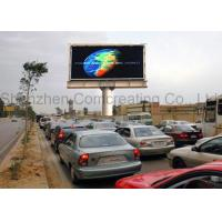 Buy cheap 1R1G1B seven segment Outdoor Full Color LED Display 16mm Pixels  With 2 Years Warrany from wholesalers