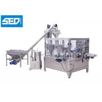 Buy cheap Multi Functional Automatic Packing Machine , Arabic Gum Zipper Pouch Packaging Machine from wholesalers