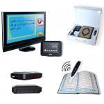 Buy cheap Islamic Tajweed Digital Quran Pen Reader With 22 Translation Languages, 8GB Memory from wholesalers