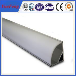 Buy cheap led rigid bar aluminium profile led strip bar,anodized matt aluminium profile led strip product