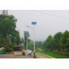 Buy cheap Endurable Solar Powered LED Street Lights 430 * 340 * 145mm Aluminum Alloy from wholesalers