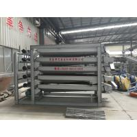 Buy cheap Almond / Soybean / Peanut Grading Machine Multi Layers Stainless Steel Material from wholesalers