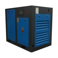 Buy cheap 22 m3 / Min 175hp Rotary Screw Air Compressor Compressed Hot Air Engine from wholesalers