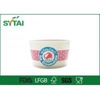 Buy cheap Biodegradable Paper Ice Cream Cups Custom Printed Cold Drink Cups from wholesalers