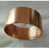 Buy cheap Wrapped bronze sliding bearing with lubrication pockets Low-maintenance DIN 1494 / ISO 3547 product