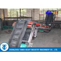 Buy cheap 5 - 6T/H Sidewall Conveyor Belt Large Angle Type Fertilizer Transportation Use from wholesalers
