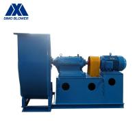 Buy cheap Carbon Steel AC Motor Ventilation Single Inlet Centrifugal Fan from wholesalers