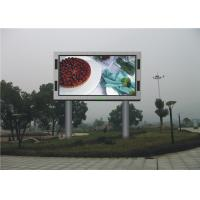Buy cheap Clear Vivid Image P5mm Outdoor Fixed Full Color LED Display With Great Heat Dissipation 7000cd/sqm from wholesalers