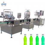 Buy cheap 1000 Bph Carbonated Beverage Bottling Equipment / Hot Fill Bottling Equipment from wholesalers