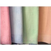 Buy cheap plain terry towel blanket from wholesalers