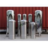 Buy cheap Vertical Type Stainless Steel  Sand Filter Housing For RO Plant 500L-200000L from wholesalers