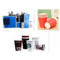 Buy cheap paper cup forming machine, stable speed high quality paper cup forming machine --tea cup,coffee,ice ream cup,coke cup from wholesalers