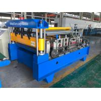 Buy cheap Metal Straightening Machine 0.3 - 3.0mm Lever Shear Machine With Shearing Parts from wholesalers