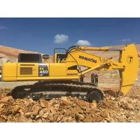 Buy cheap komatsu pc460 excavator ripper arm with strong power to break rock and hard mud efficiently from wholesalers