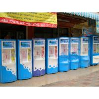China Reverse Osmosis Water Vending Machines with CE & ISO approval on sale