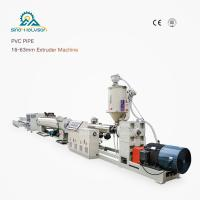 Buy cheap HSJ-65/33 16-63mm Plastic PVC Pipe Making Machine| Single Screw Pipe  Extrusion Machine from wholesalers