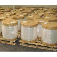 Buy cheap BOPP Film (Biaxial-Oriented Polypropylene Film) from wholesalers