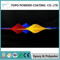 Buy cheap Electrostatic Spray Thermoset Pure Epoxy Powder Coating RAL 1003 Signal Yellow Color from wholesalers