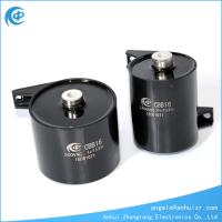 Buy cheap Factory Offer CBB16 500VAC 4UF 5UF 6UF Welding Inverter Capacitor from wholesalers