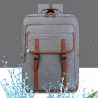 Buy cheap Korean version of computer bag men's fashion trend college students bag  leisure travel business backpack from wholesalers
