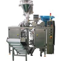 Buy cheap Coffee Powder Automatic Pouch Filling Sealing Machine , Adjustable Doypack Packing Machine from wholesalers