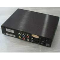 Buy cheap Android TV Set-Top Box with Browse The Internet from wholesalers