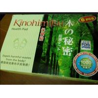 Buy cheap Kinohimitsu health pad detox foot patch that remove toxins gold blue from wholesalers
