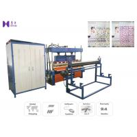 Buy cheap Shower Curtain High Frequency Plastic Welding Machine 35KW HF Welder from wholesalers