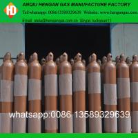 Buy cheap Reasonable Price Seamless Steel Helium Gas Cylinder 99.999% helium gas from wholesalers