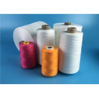 Buy cheap 1.67kg / Cone Paper Polyester Yarn High Tenacity Ringspun Type Core Spun Thread from wholesalers