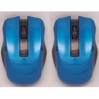 Buy cheap usb mouses china suppier product