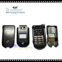 Buy cheap Nextel I876 Housing Original and Tested from wholesalers