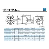 Buy cheap HongSen planetary gearbox special for Robot from wholesalers