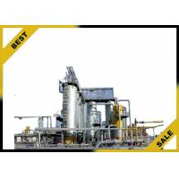 Buy cheap Lime And Limestone Slurry Gas Desulfurization System Absorb Reactioncalcium Sulfite from wholesalers