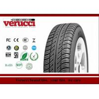 Buy cheap Automatic Rib Rubber Tires 235 / 65 R17 , Automobile Tyre Accurate Handling Response from wholesalers