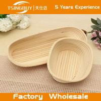 Buy cheap Factory wholesale handmade 100% natural canne bakery basket dough rising basket banneton, brotform from wholesalers