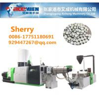 Buy cheap PE PP HDPE LDPE film pelletizing machine extrusion line granulation machine recycling machine from wholesalers