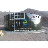 Buy cheap Concrete Or Glass Fused Steel Fire Water Tank , Site - Assembled Industrial Water Tank from wholesalers